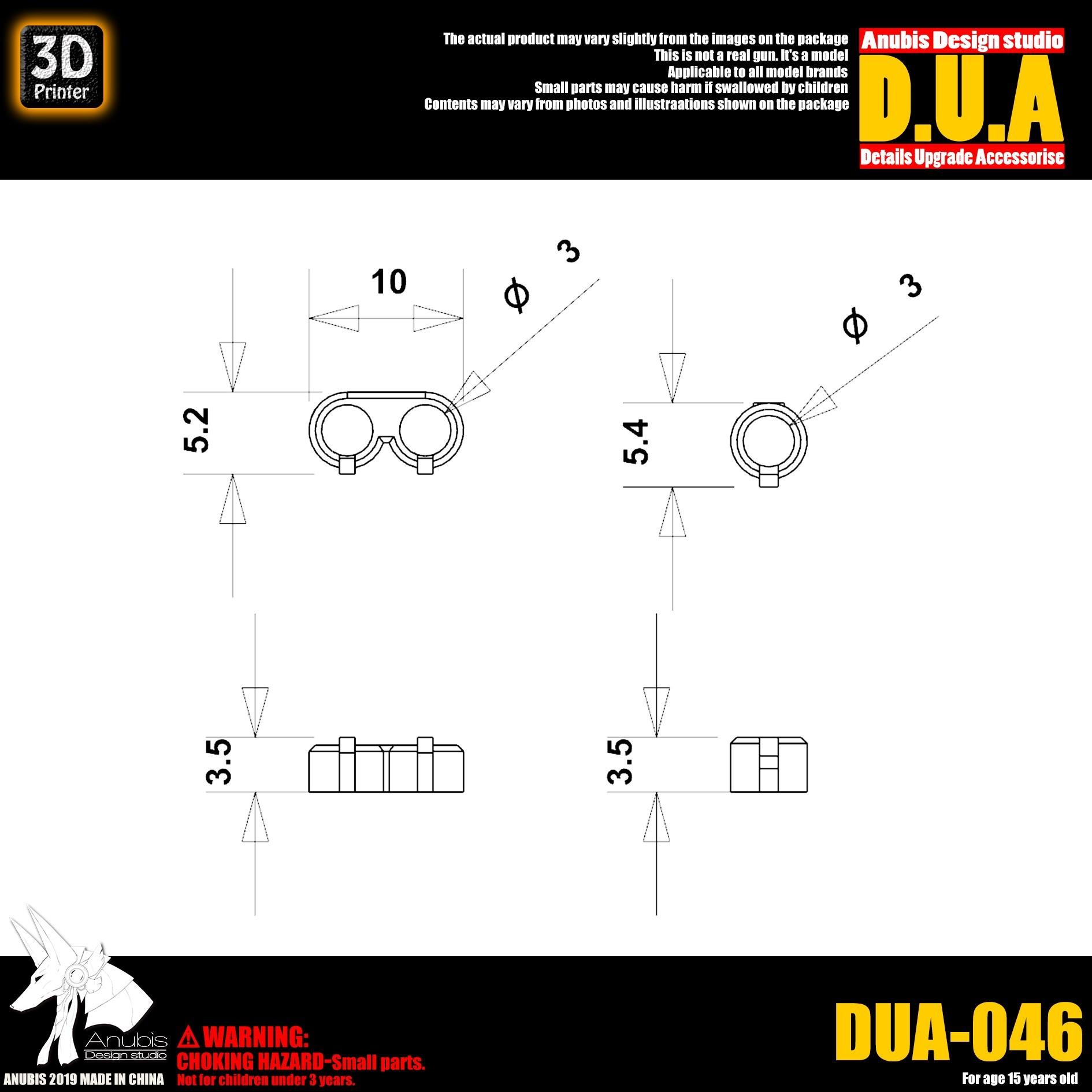 DUA046_002.jpg