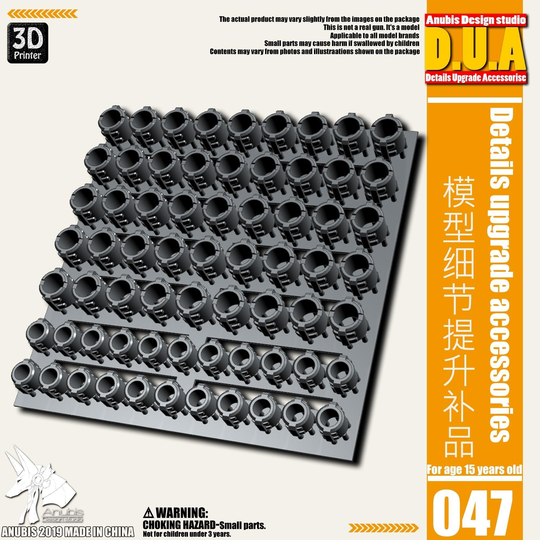 DUA047_001.jpg
