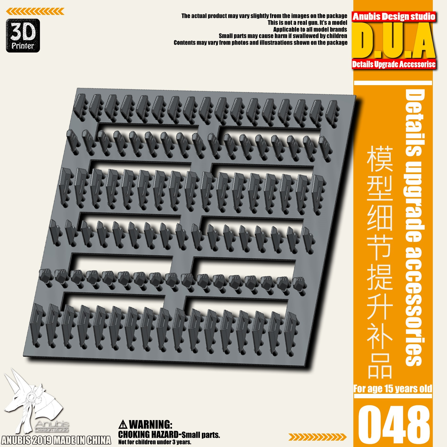 DUA048_001.jpg