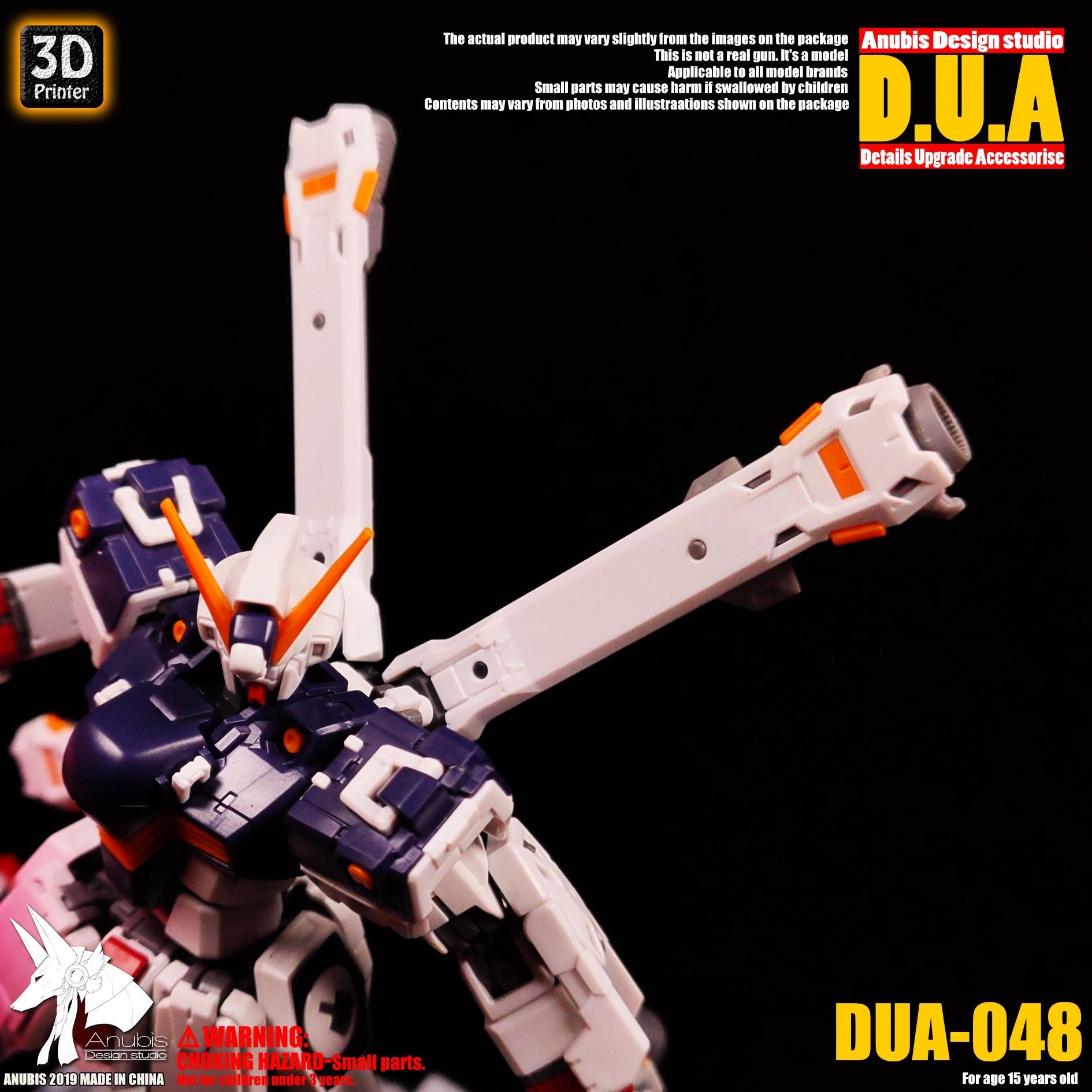 DUA048_004.jpg