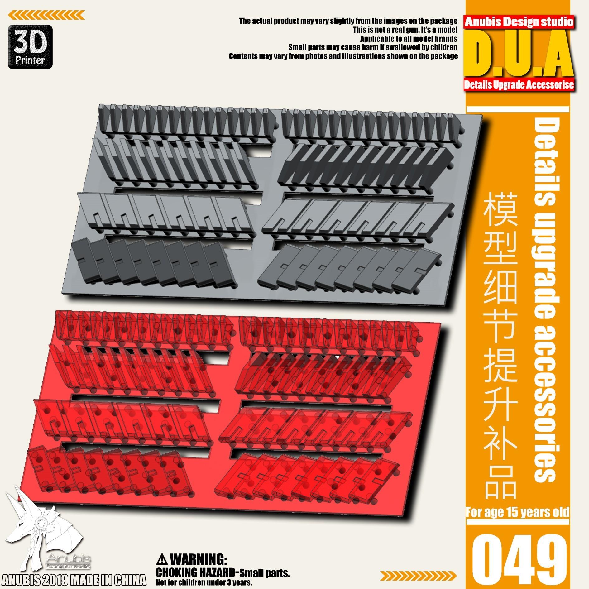 DUA049_001.jpg