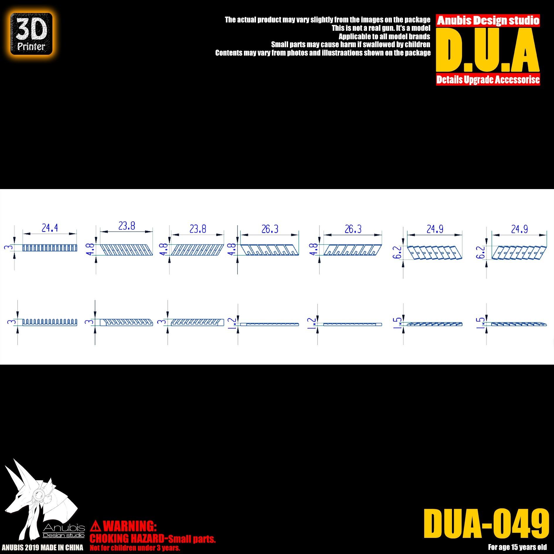 DUA049_002.jpg