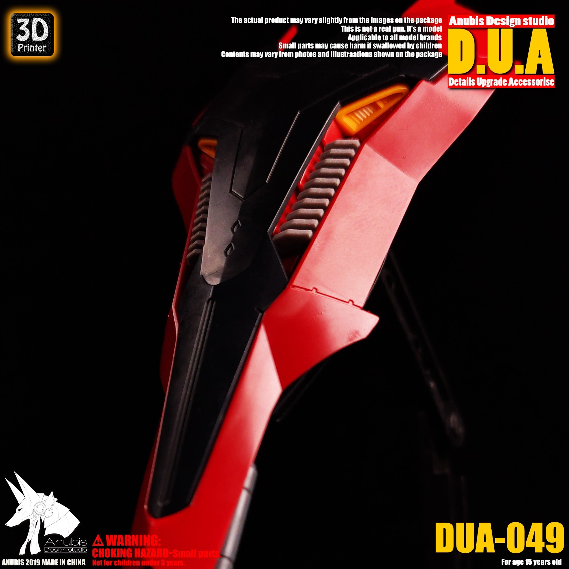 DUA049_004.jpg