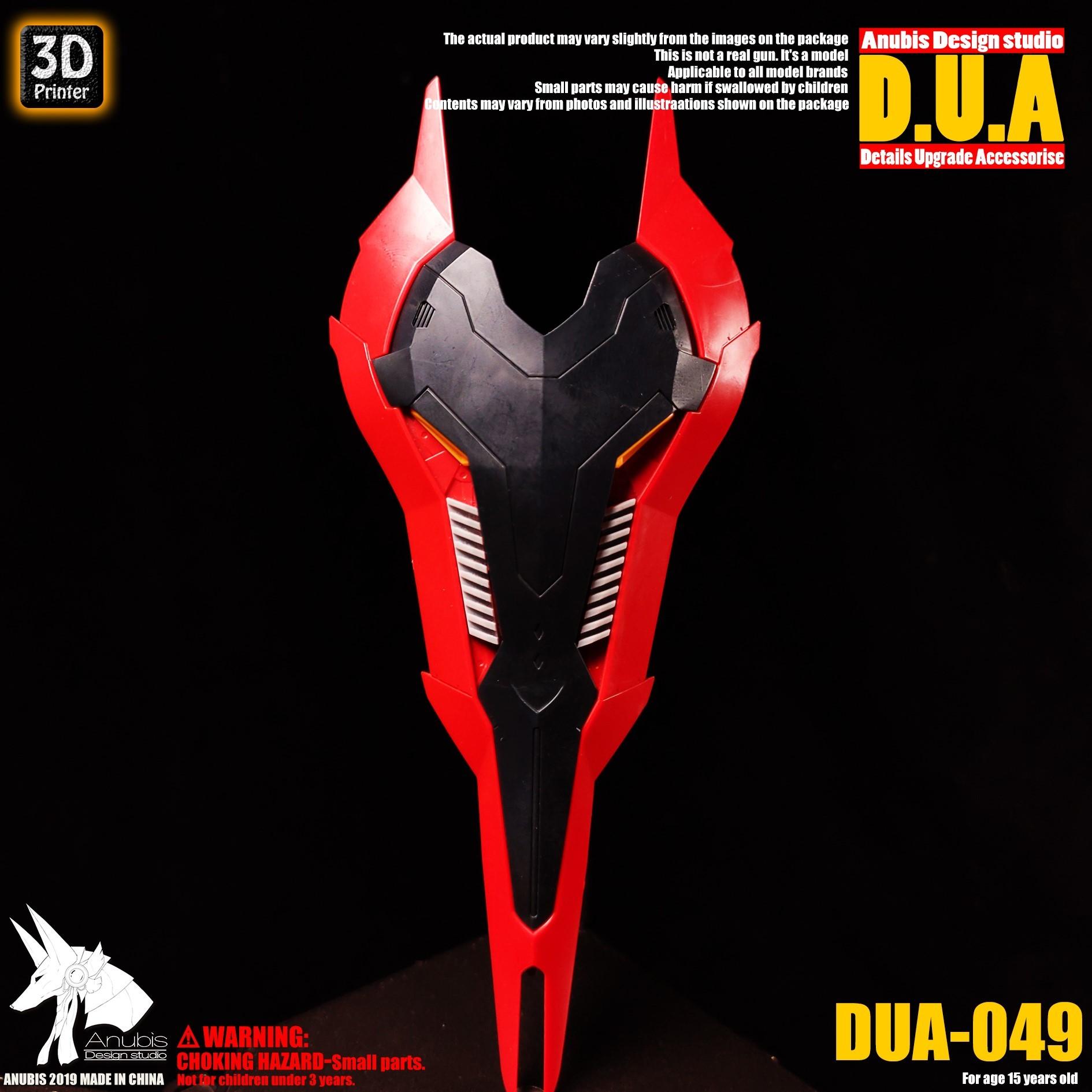 DUA049_005.jpg