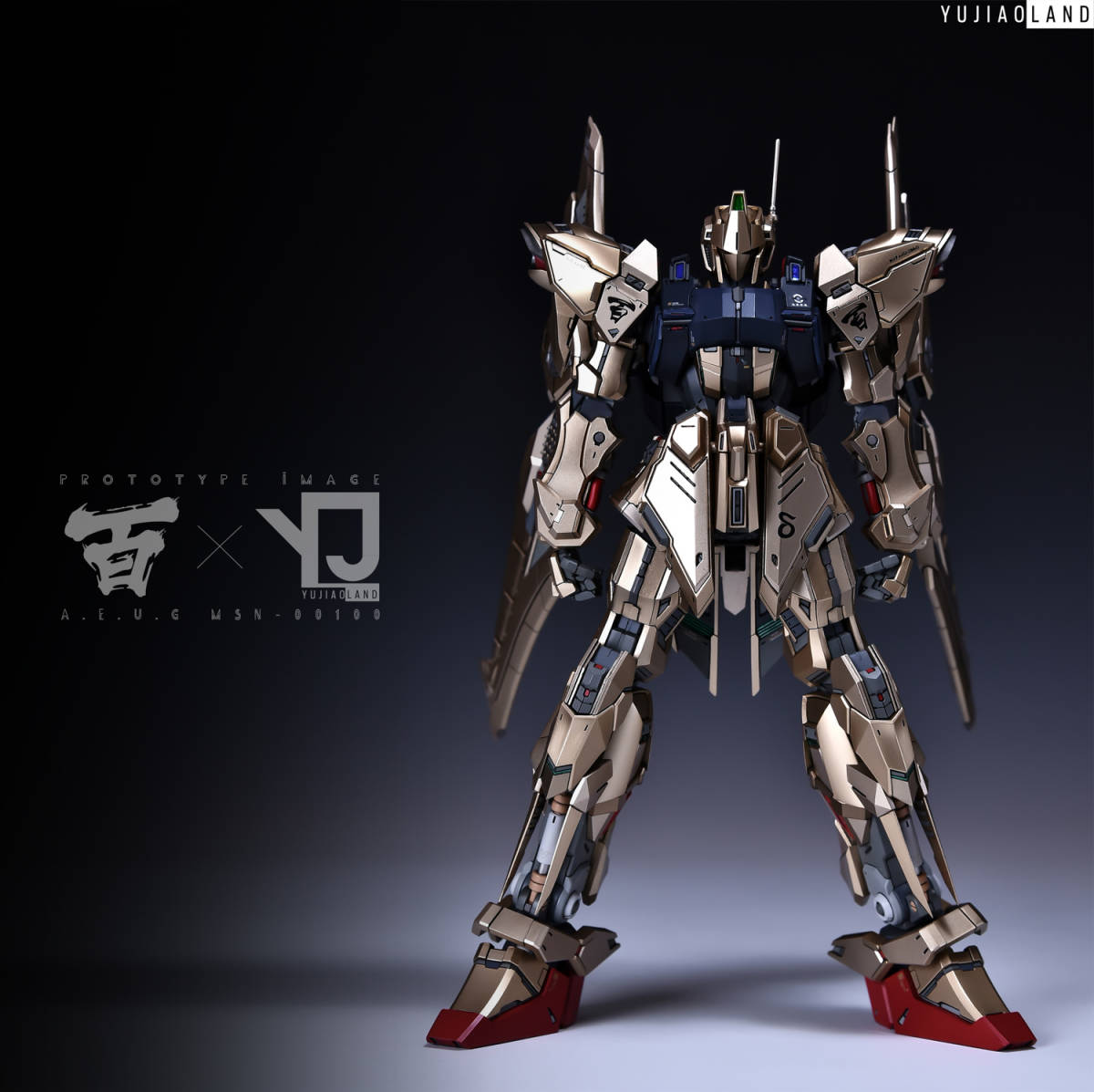 G157_yujiaoland_hyaku_shiki_003.jpg
