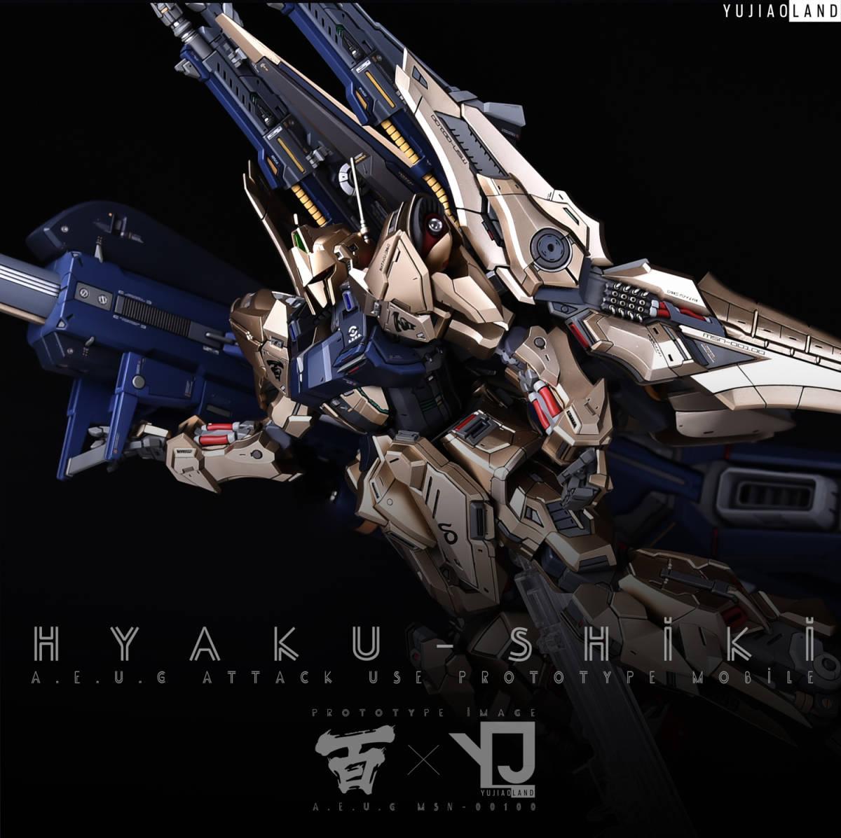 G157_yujiaoland_hyaku_shiki_004.jpg