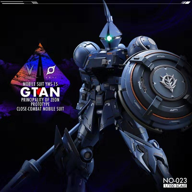 G301_gtan_008.jpg