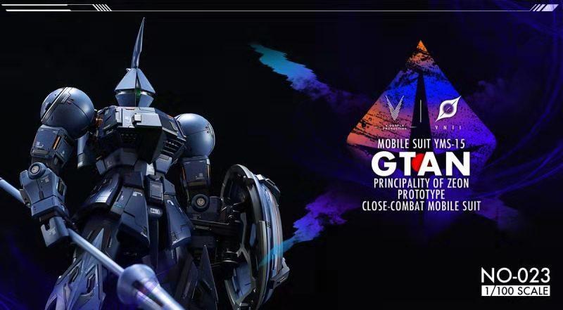 G301_gtan_011.jpg