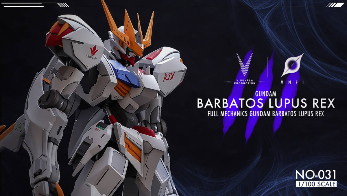 G336_LabZero_barbatos_lupus_rex_007.jpg