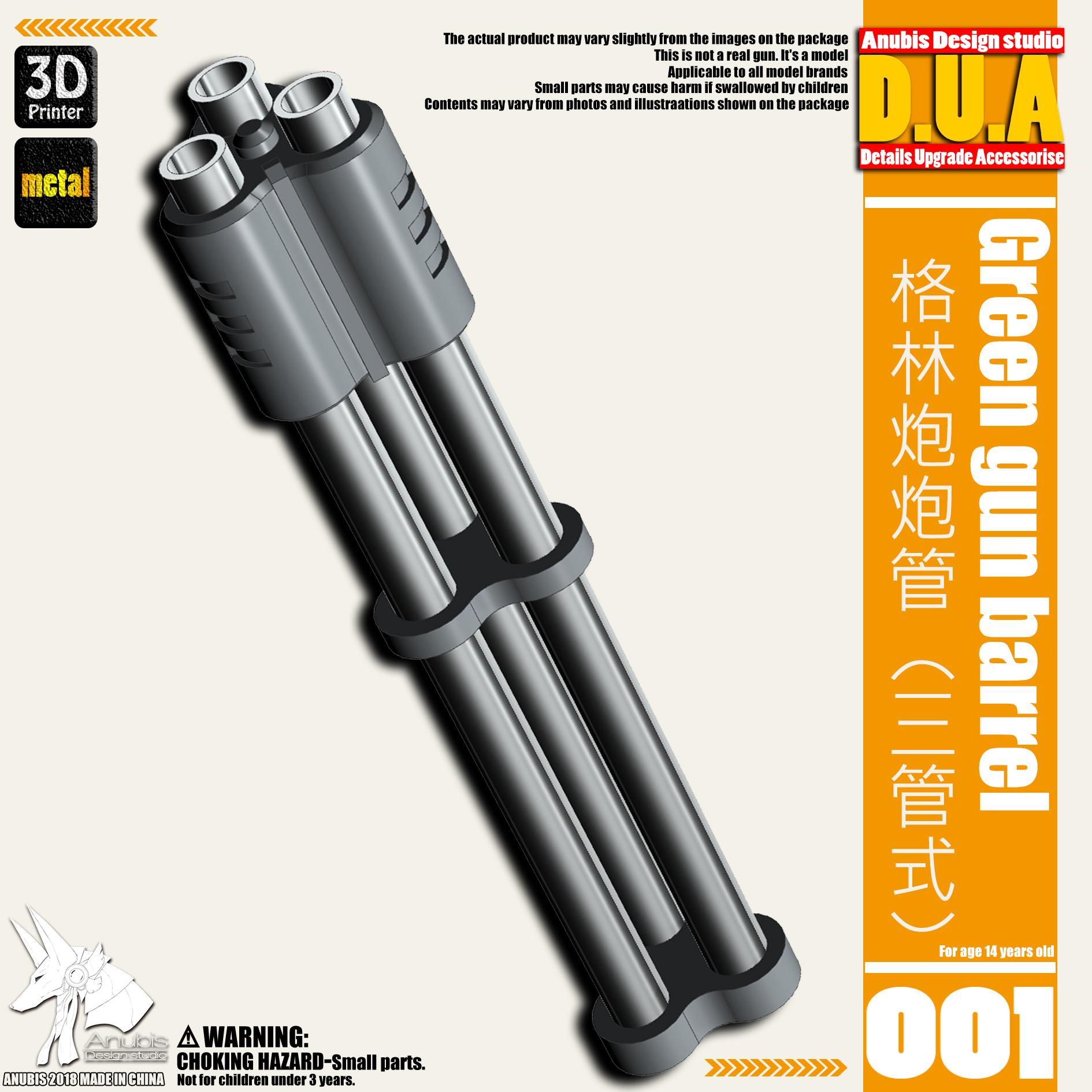 G413_DUA001_005.jpg