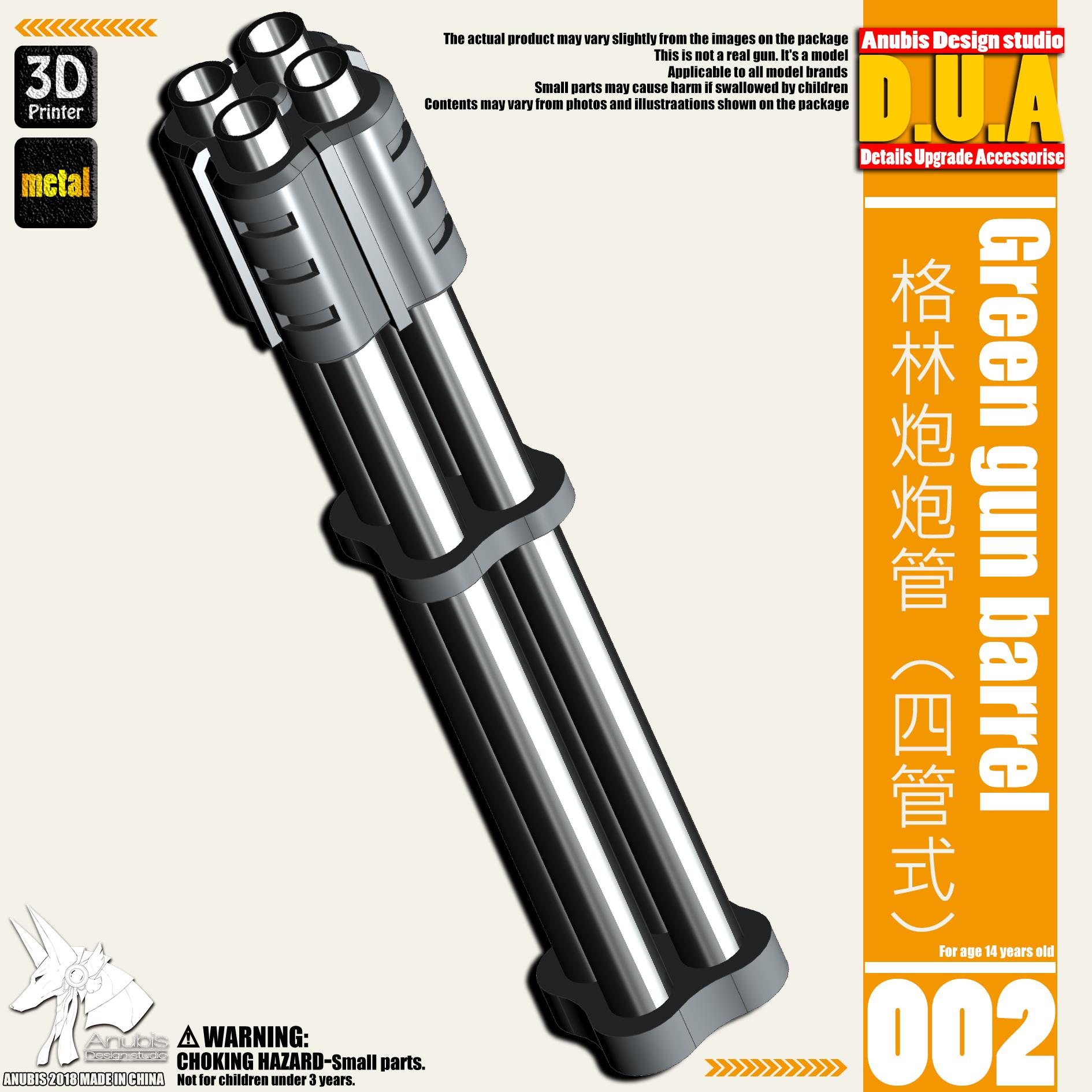 G413_DUA002_001.jpg