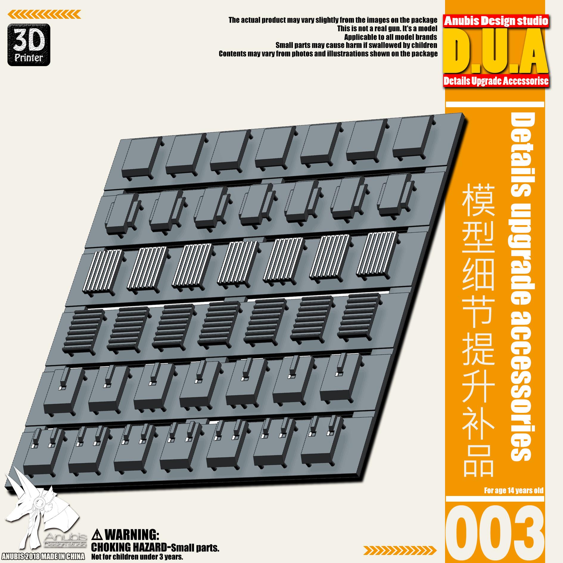 G413_DUA003_001.jpg