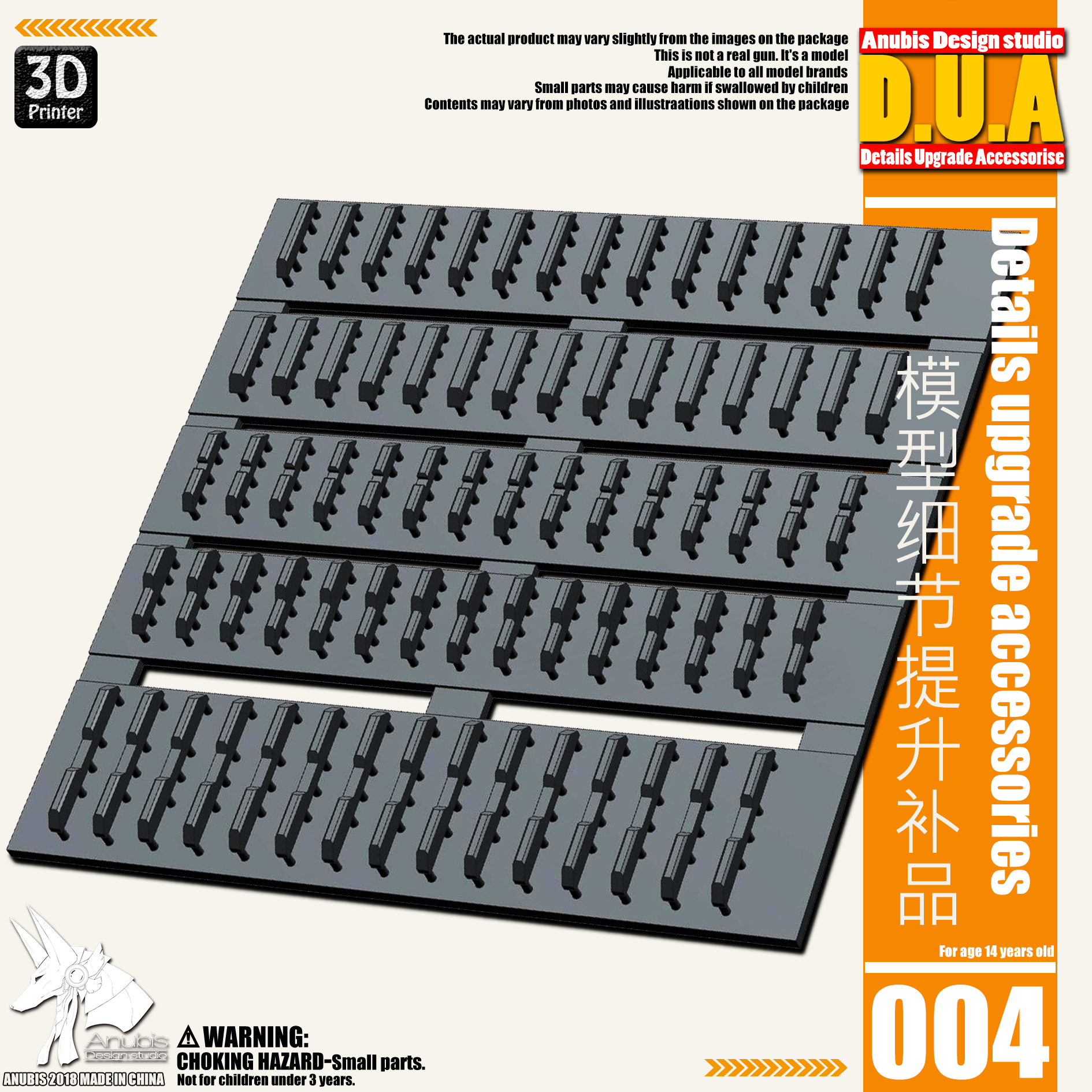 G413_DUA004_001.jpg
