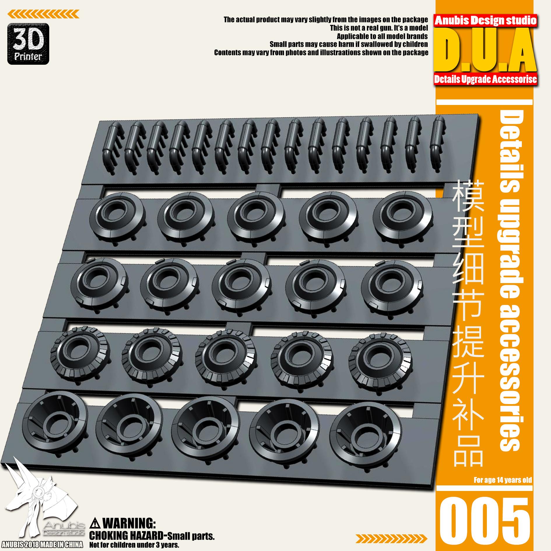 G413_DUA005_001.jpg