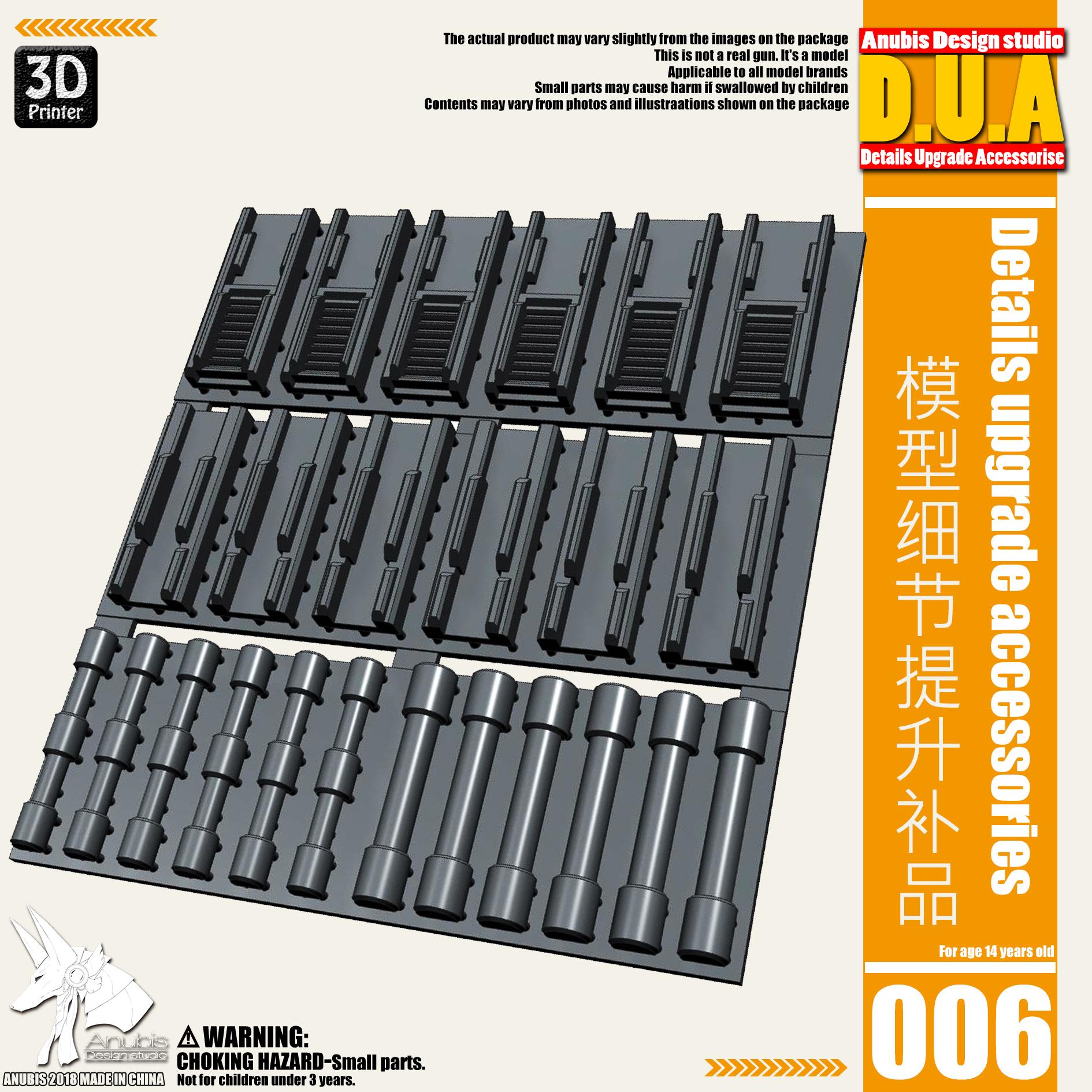 G413_DUA006_001.jpg