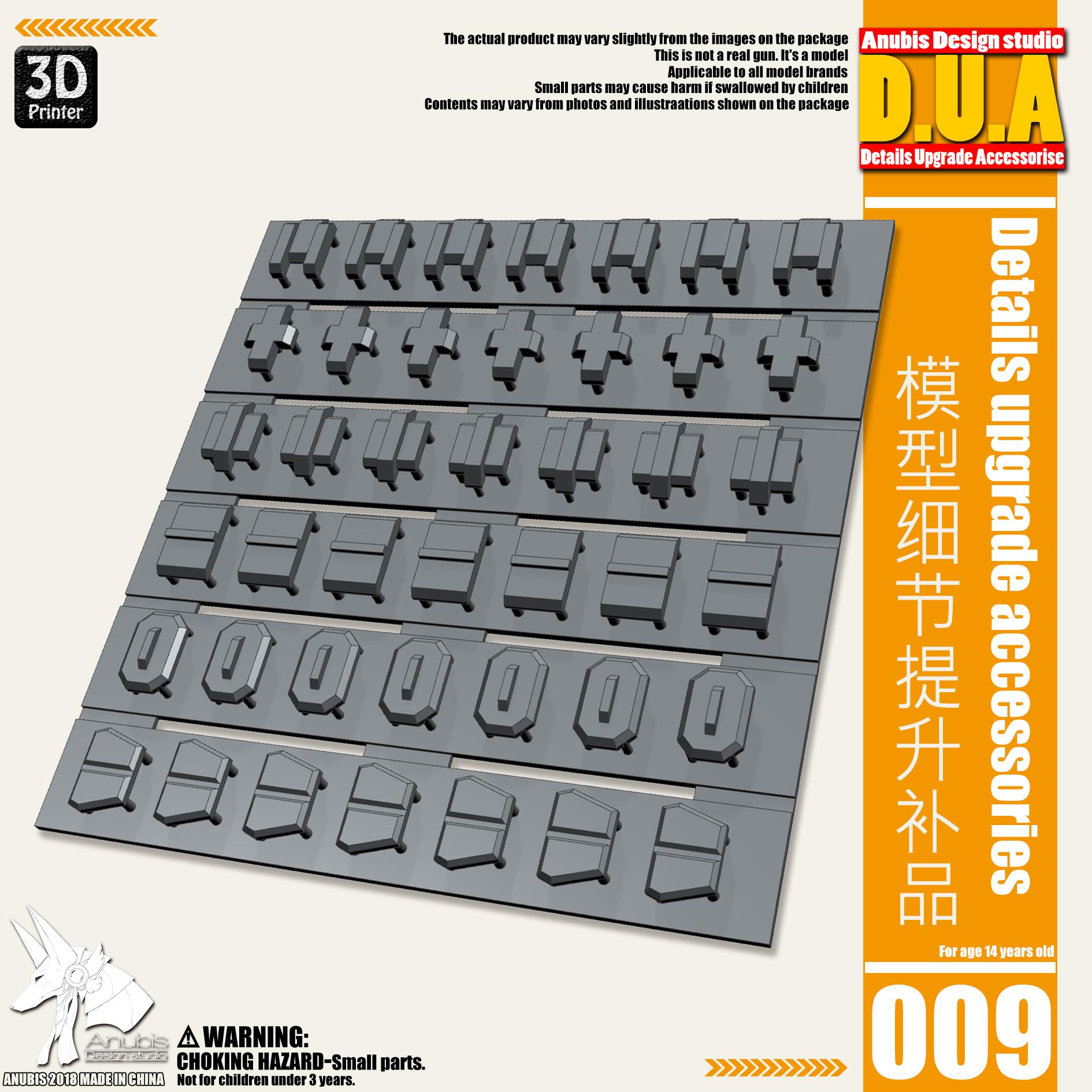 G413_DUA009_001.jpg