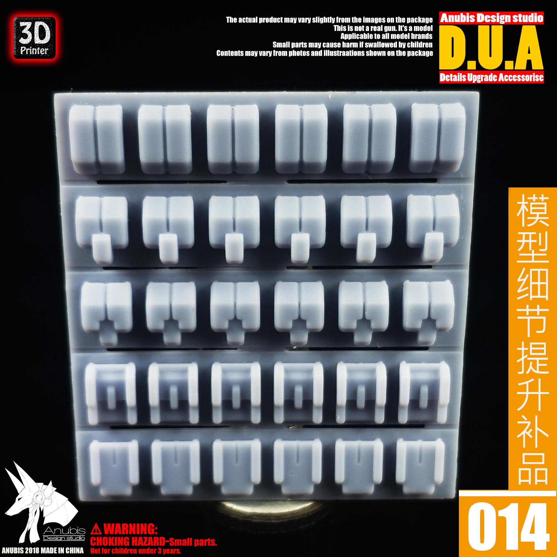 G413_DUA014_002.jpg