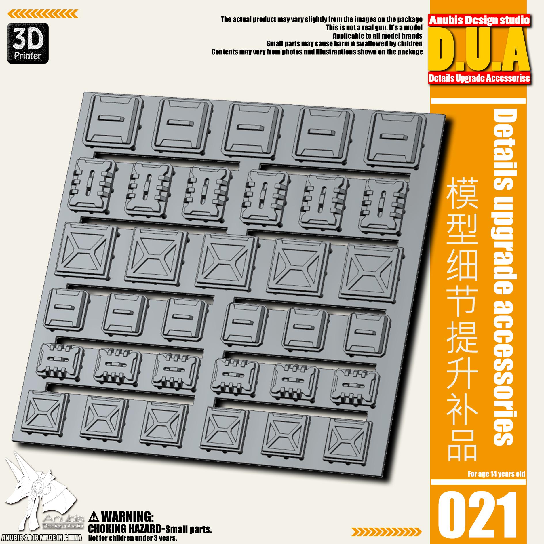 G413_DUA021_001.jpg