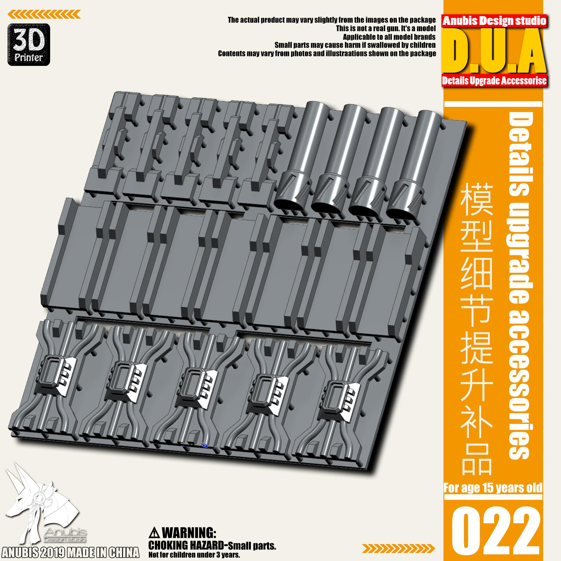 G413_DUA022_001.jpg