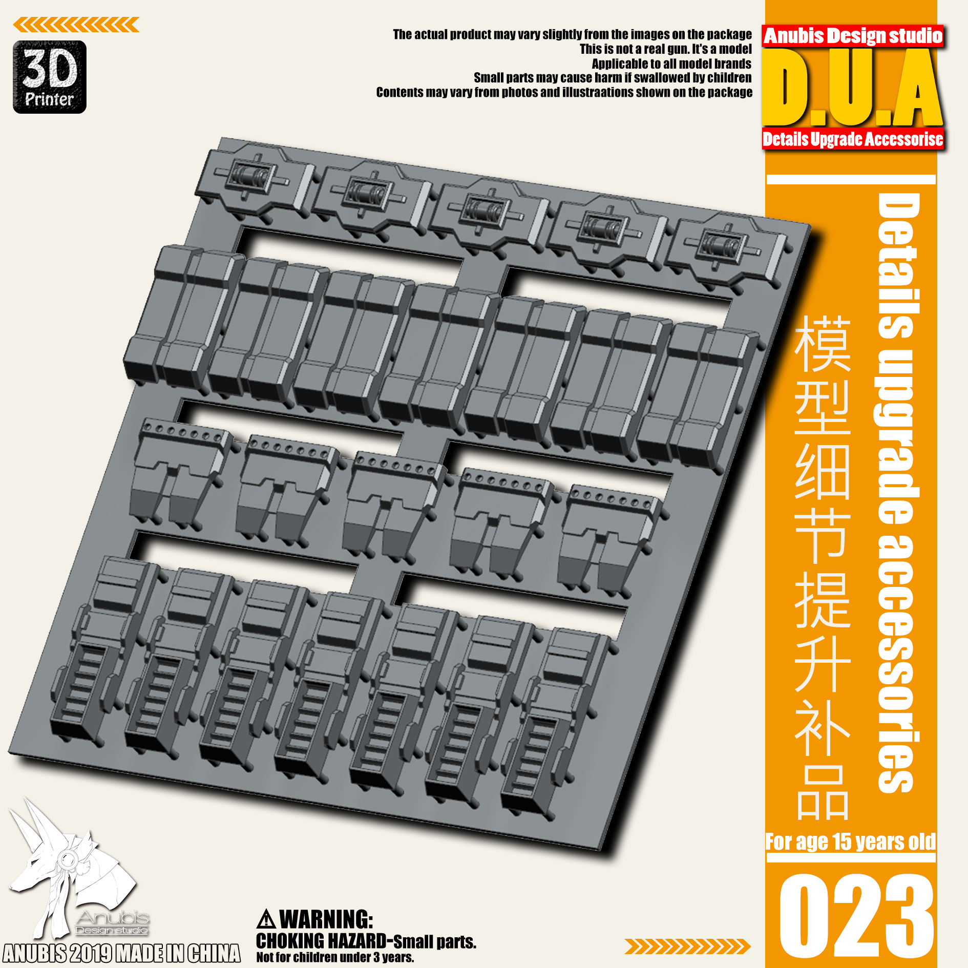 G413_DUA023_002.jpg