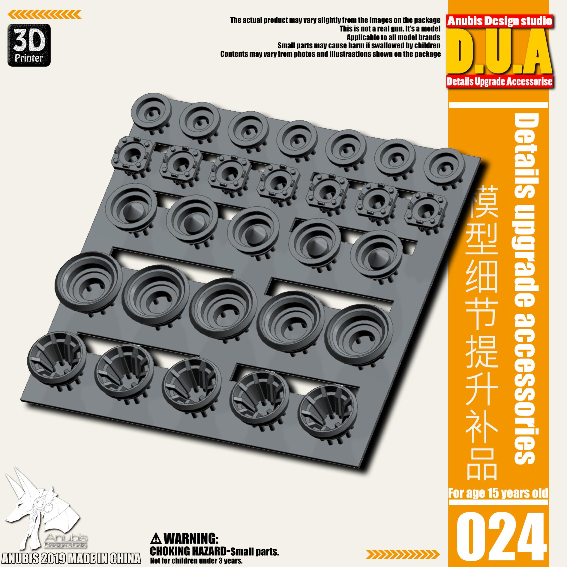G413_DUA024_001.jpg