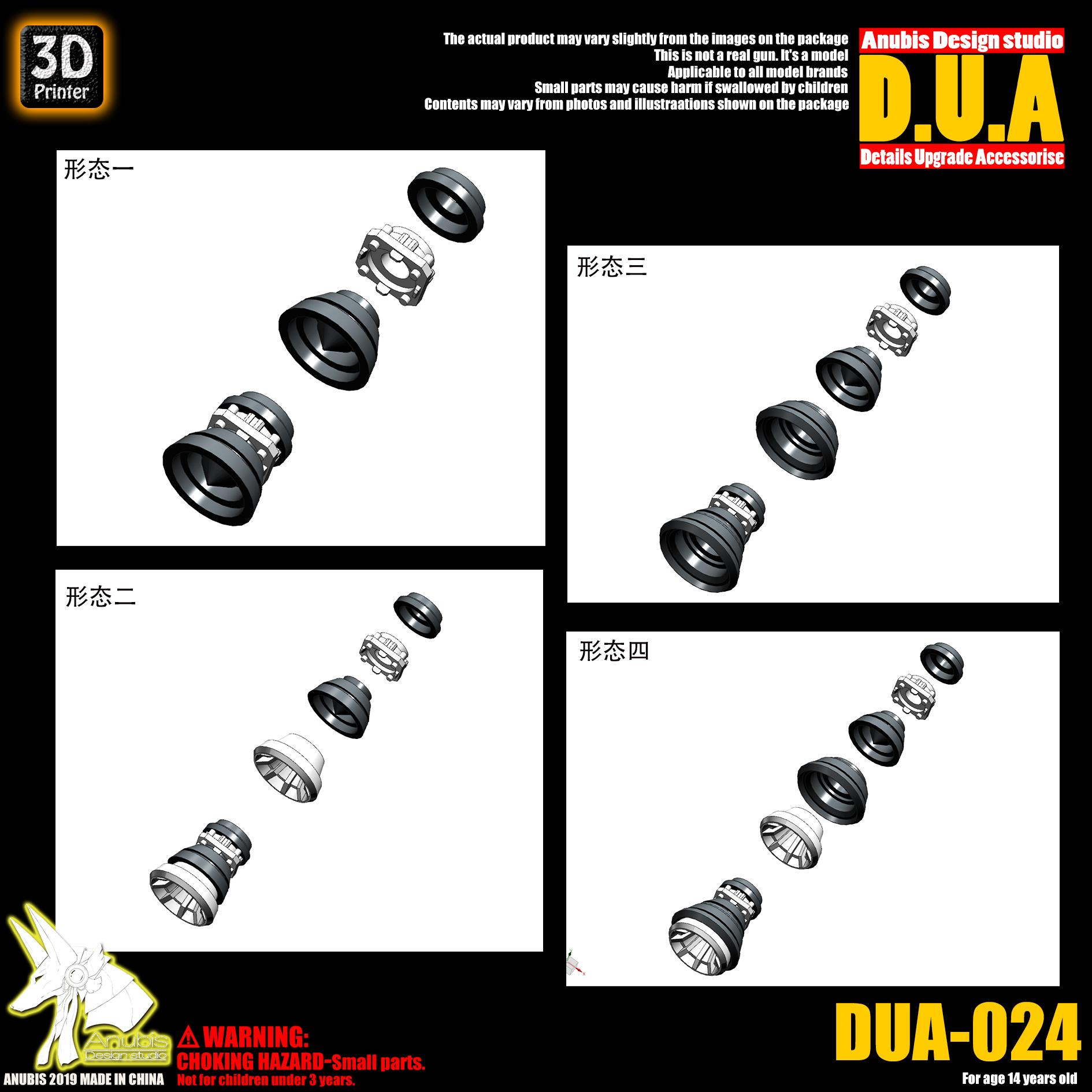 G413_DUA024_003.jpg