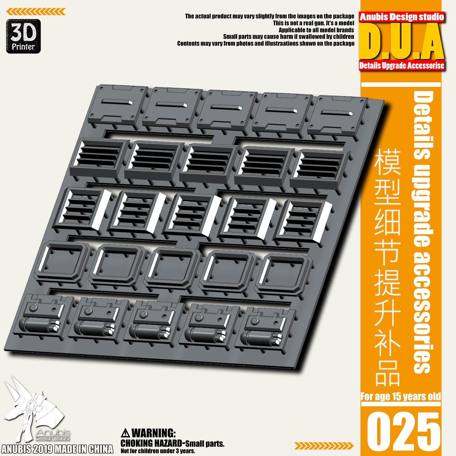 G413_DUA025_001.jpg