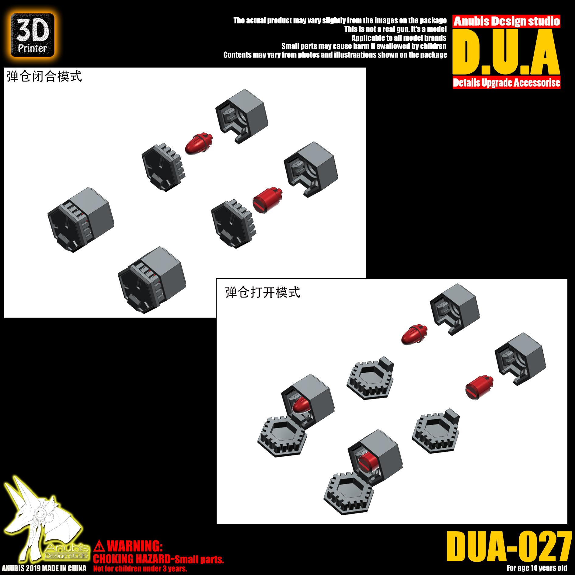 G413_DUA027_003.jpg