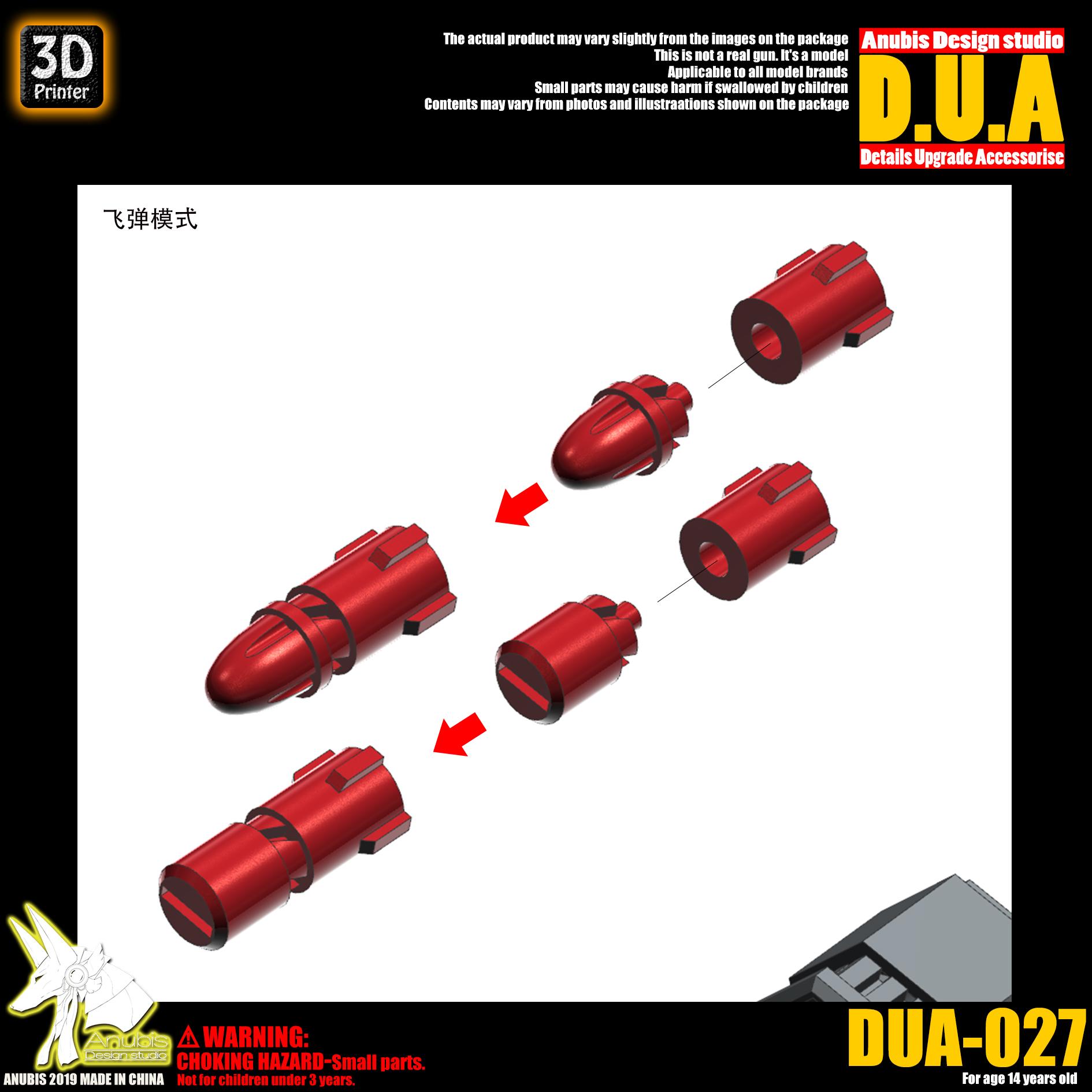 G413_DUA027_004.jpg