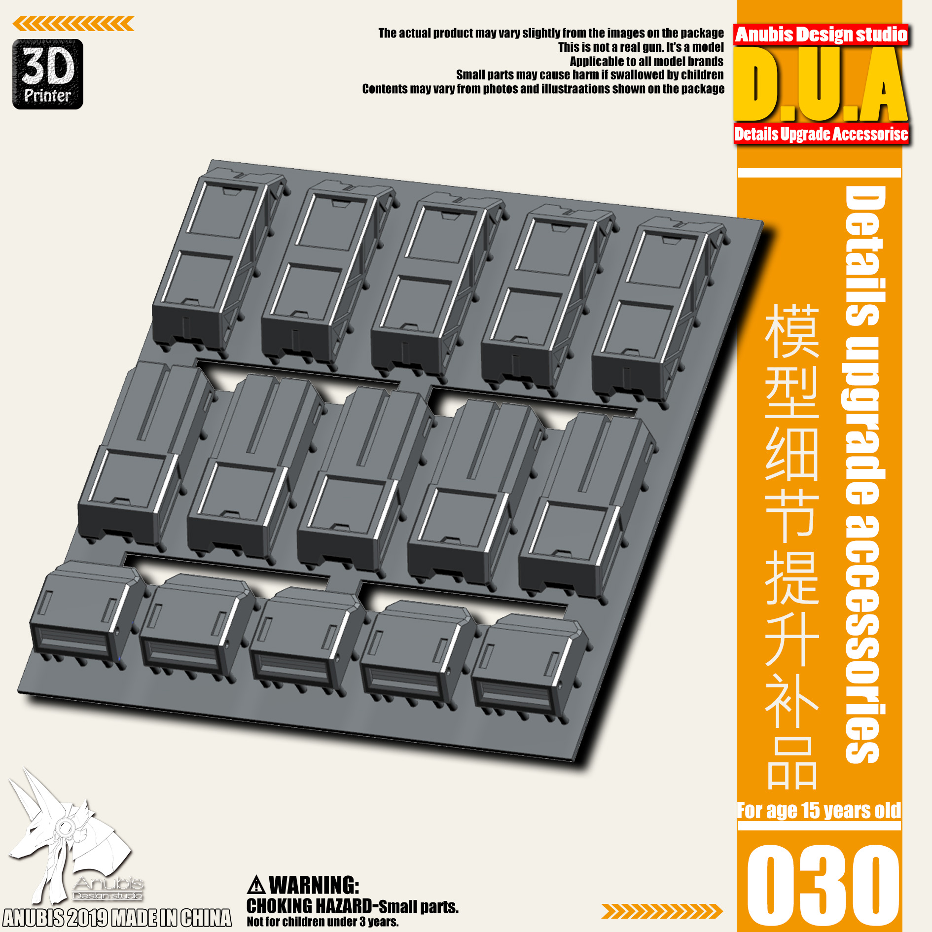 G413_DUA030_001.jpg