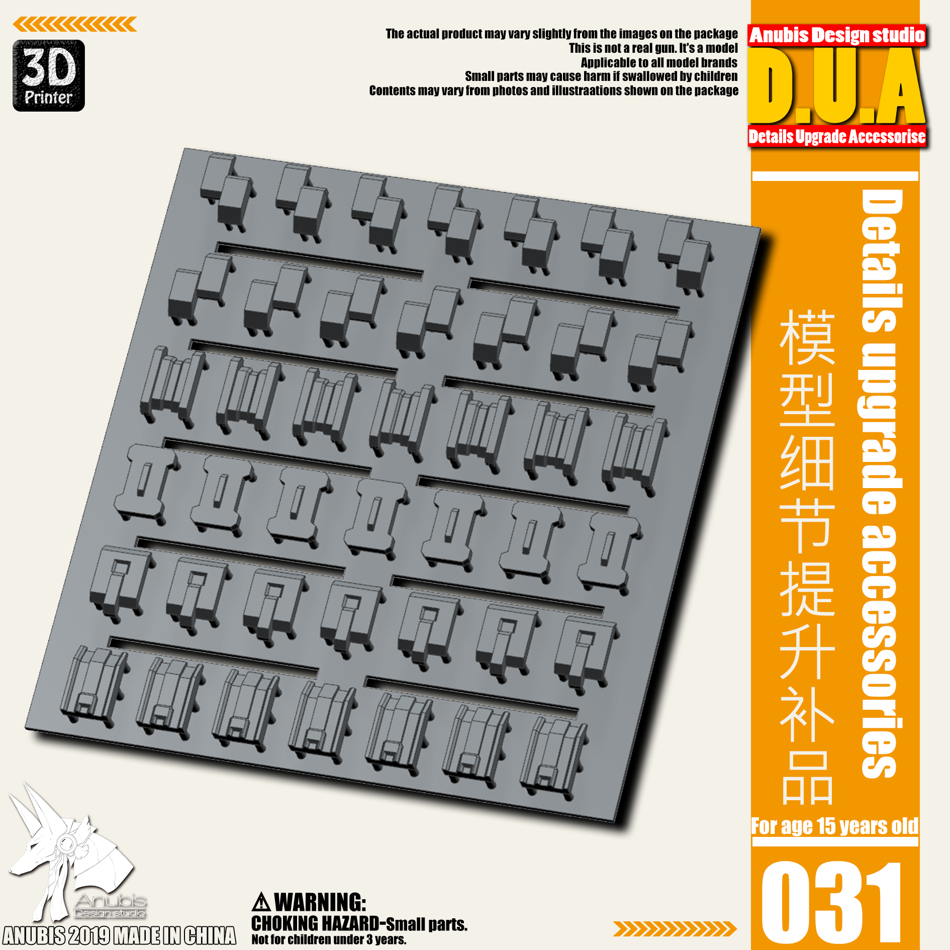 G413_DUA031_005.jpg