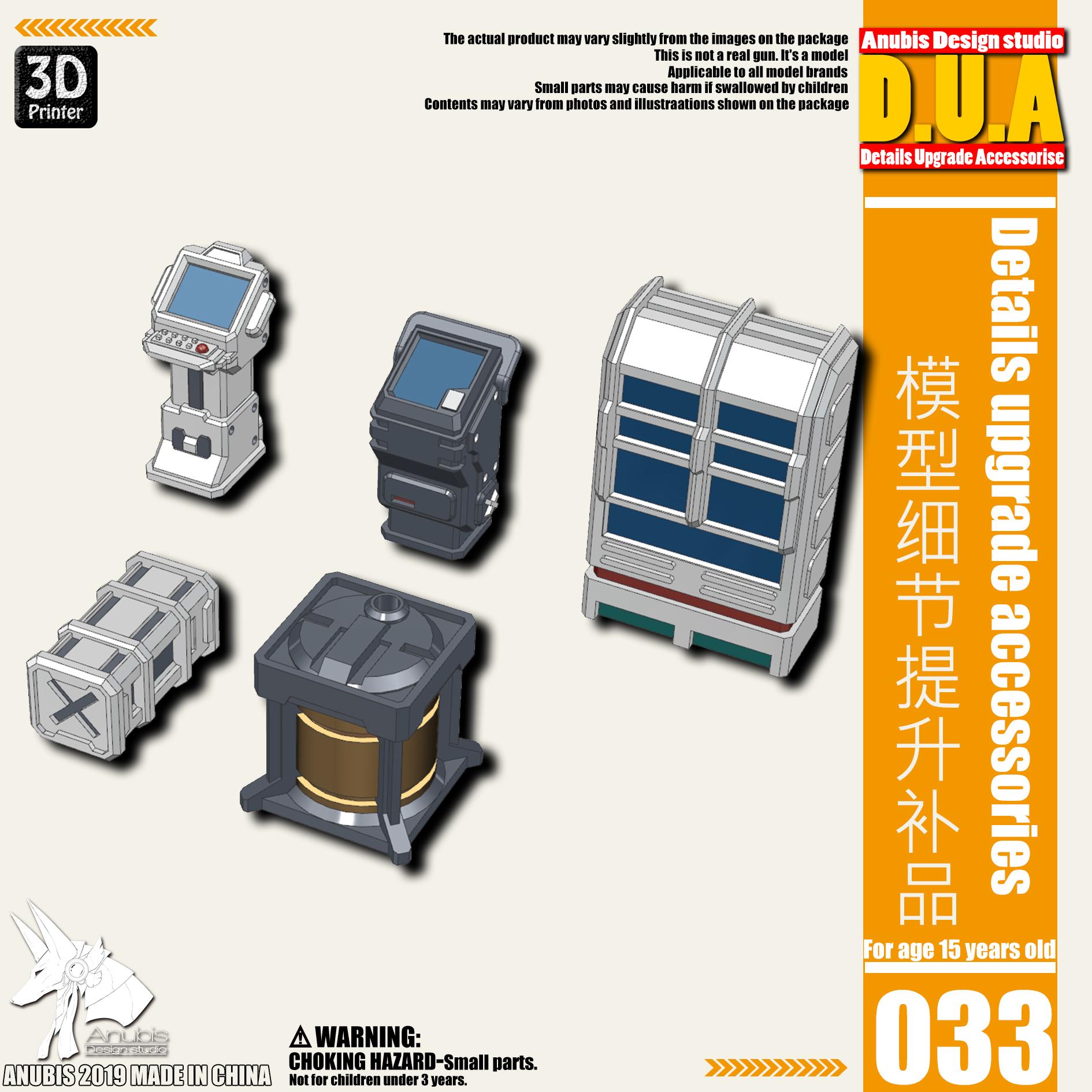 G413_DUA033_001.jpg