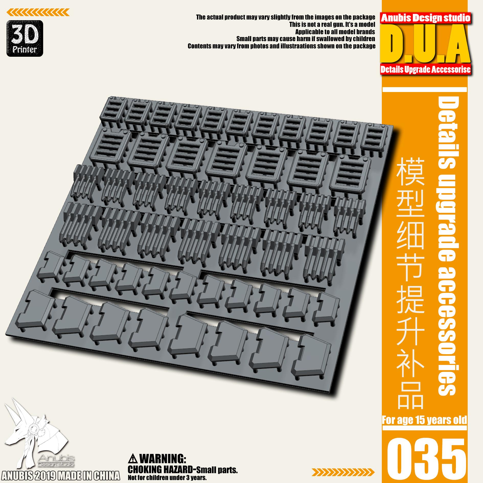 G413_DUA035_001.jpg