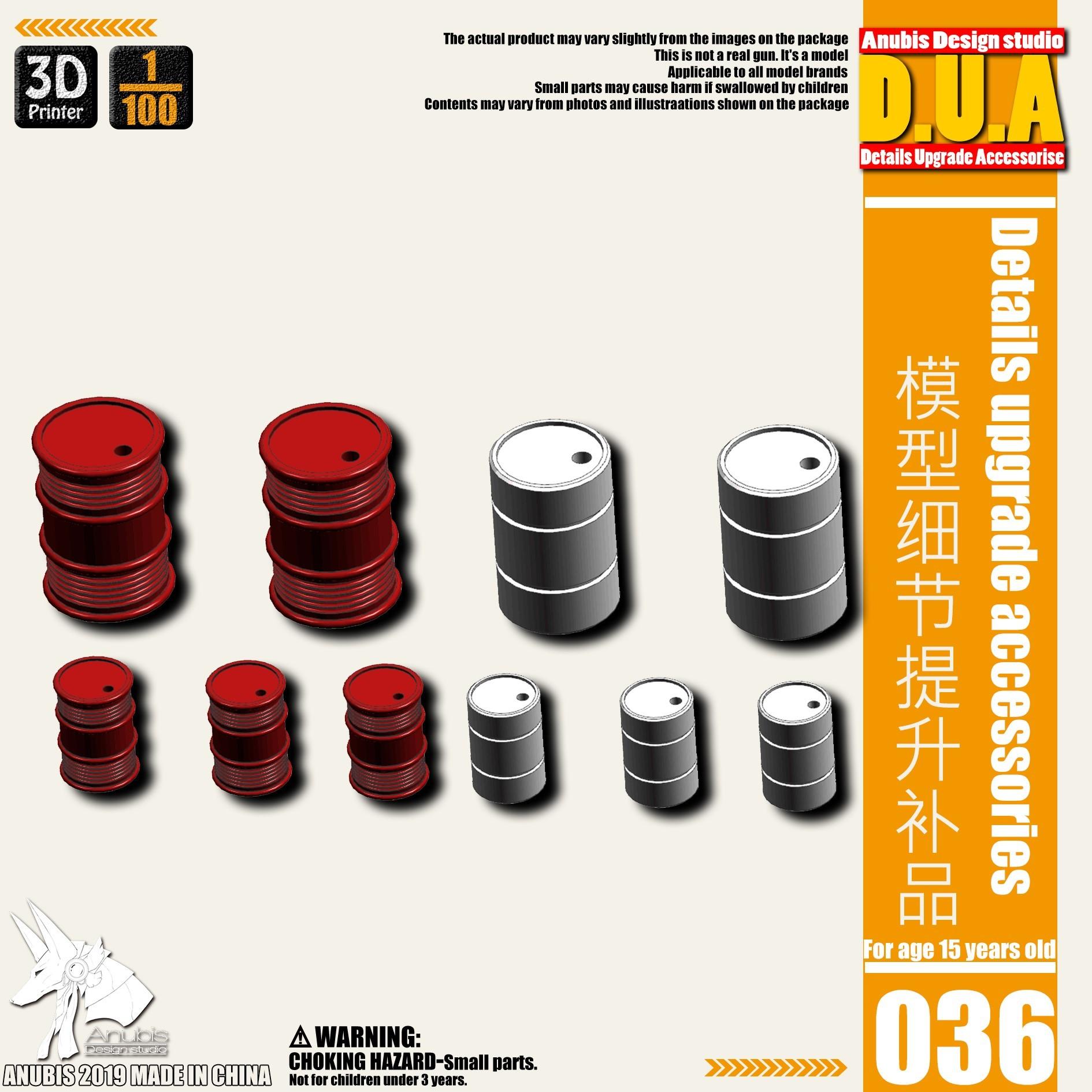 G413_DUA036_001.jpg