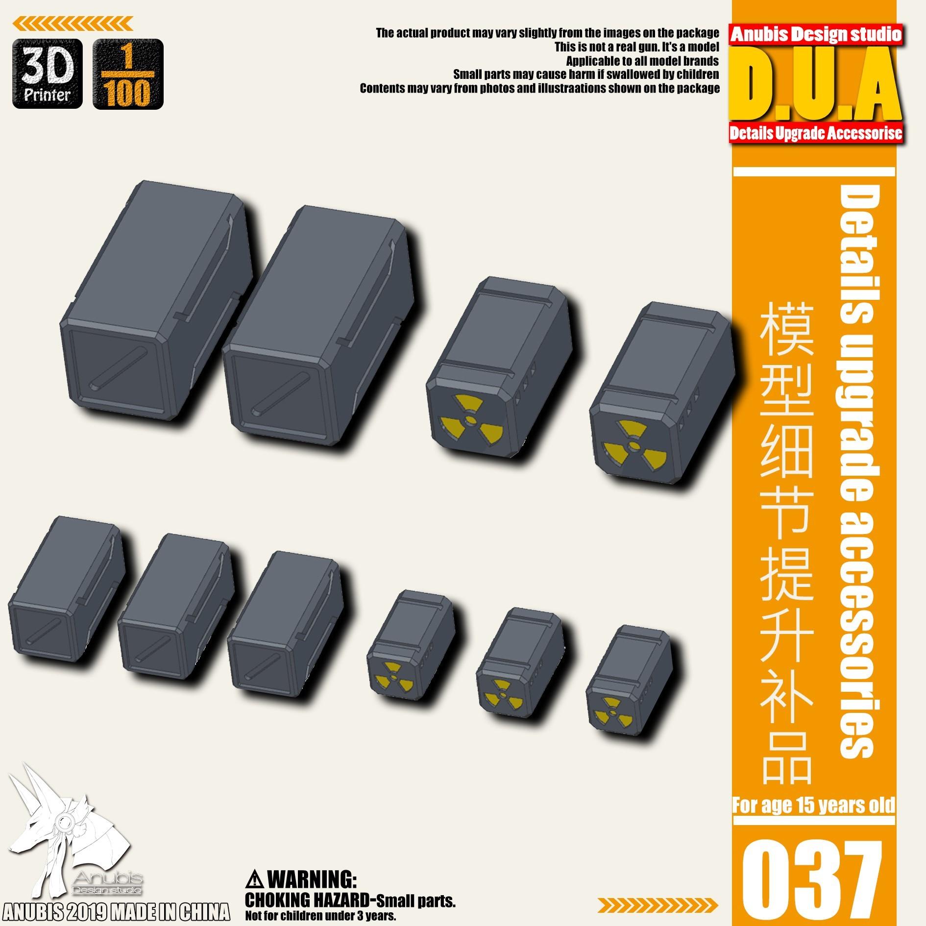 G413_DUA037_001.jpg