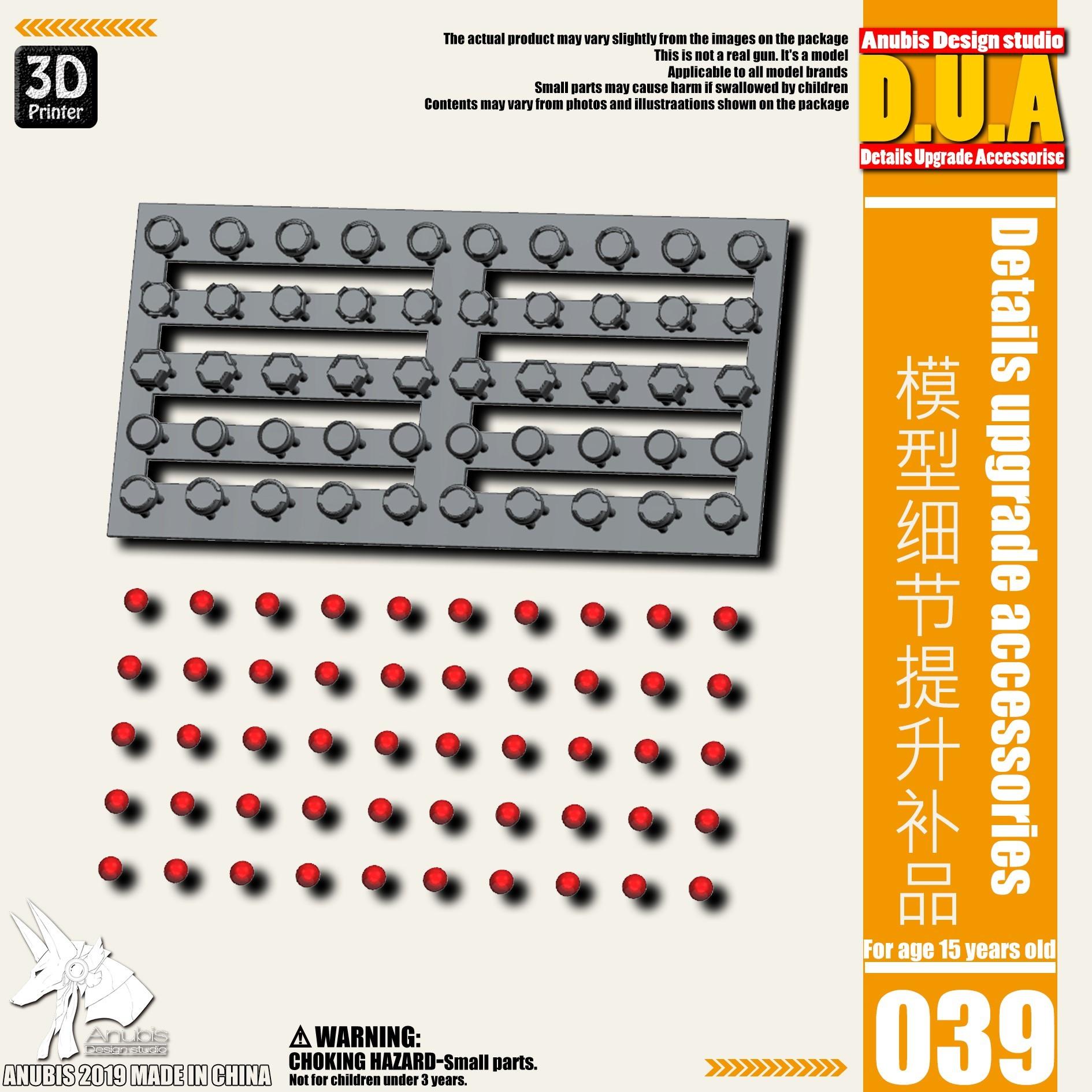 G413_DUA039_001.jpg