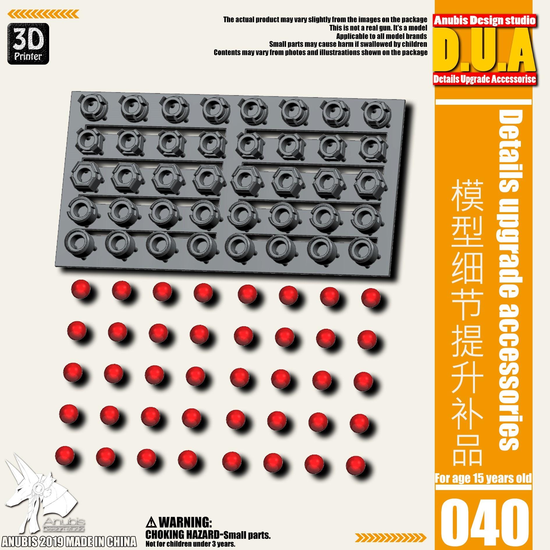 G413_DUA040_001.jpg