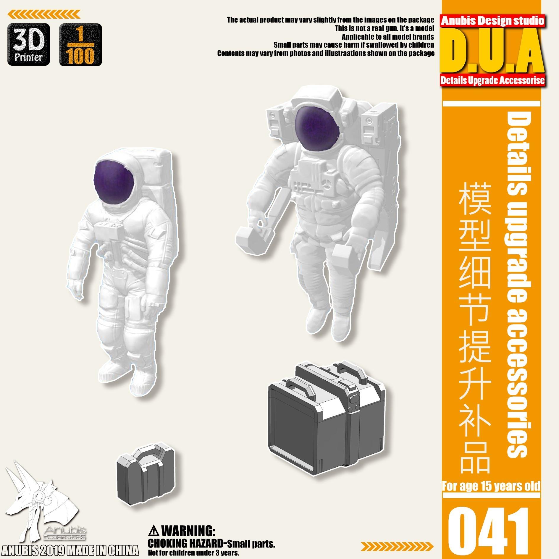 G413_DUA041_001.jpg