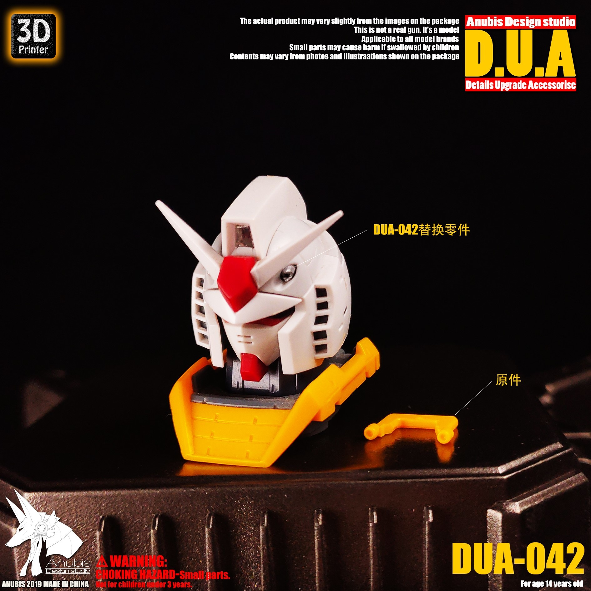 G413_DUA042_008.jpg