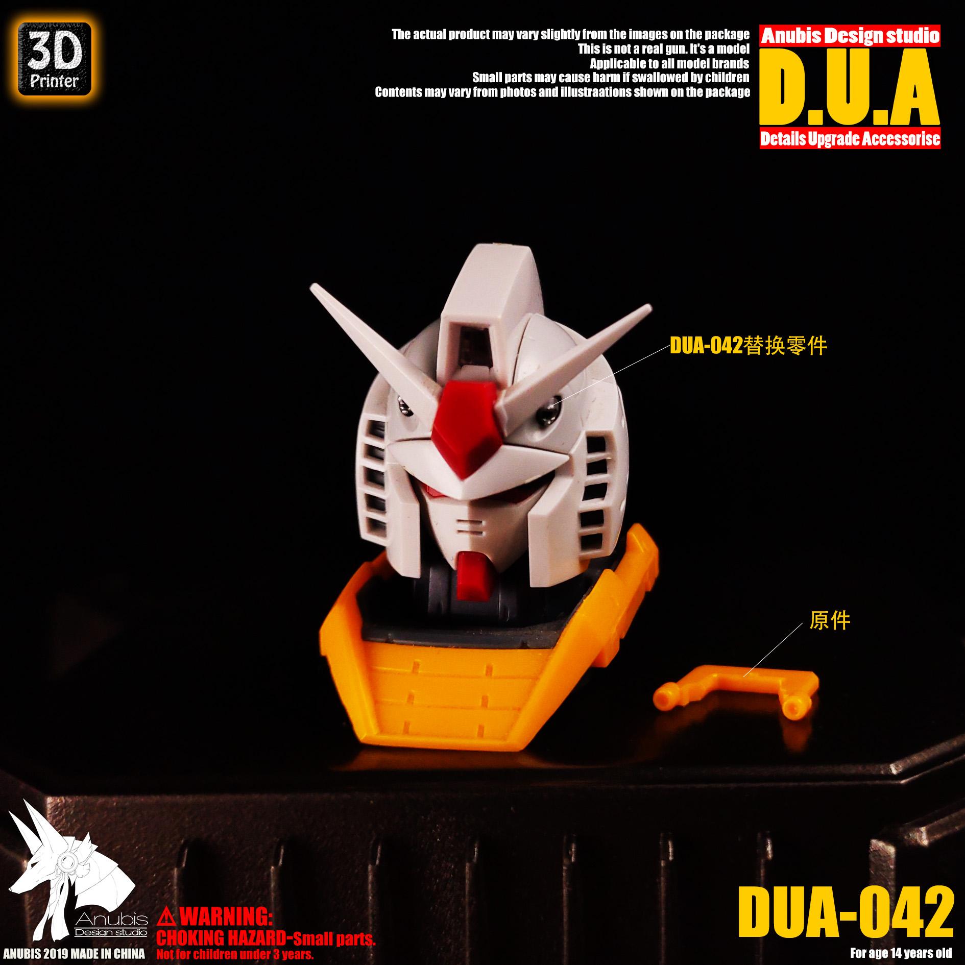 G413_DUA042_009.jpg