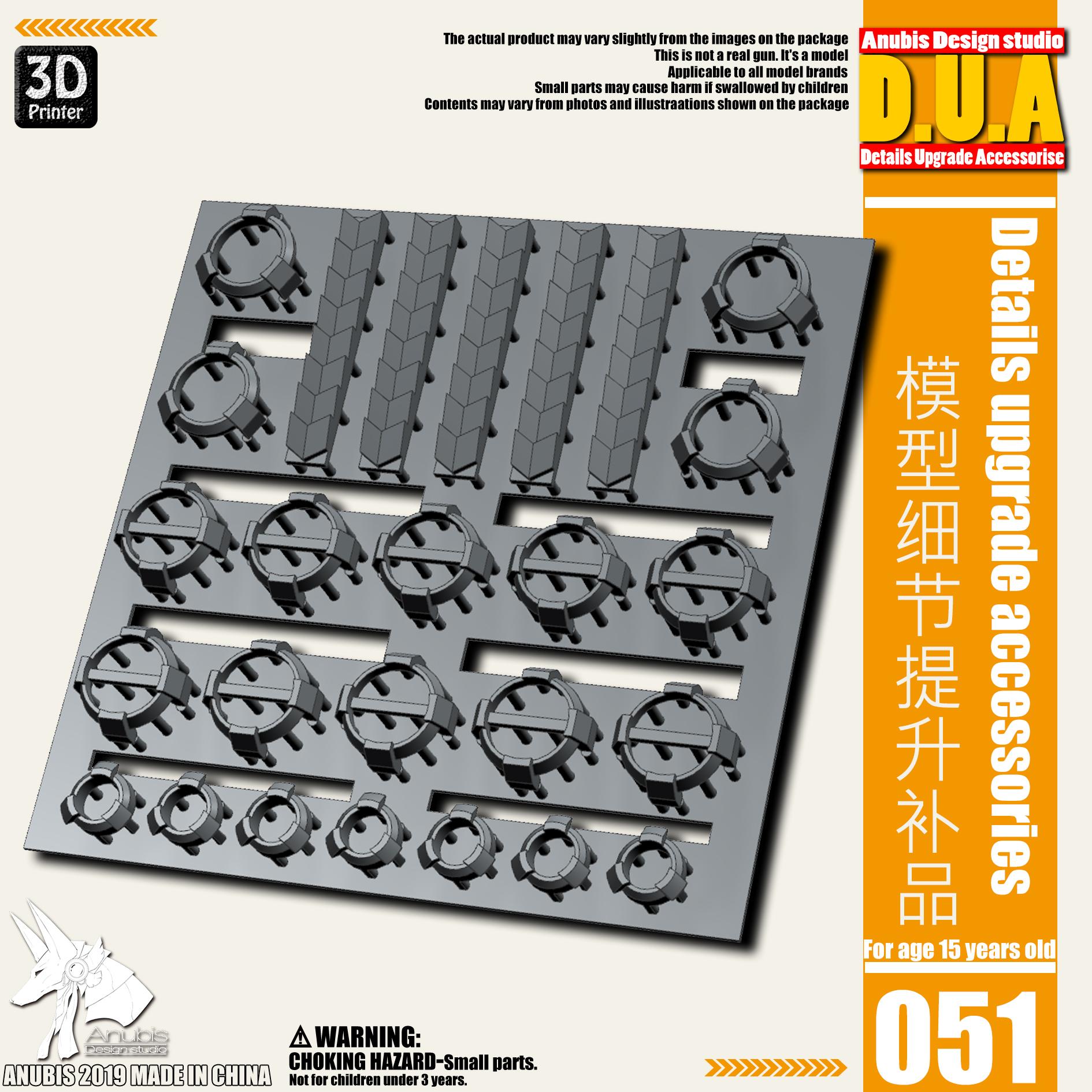 G413_DUA051_0001.jpg