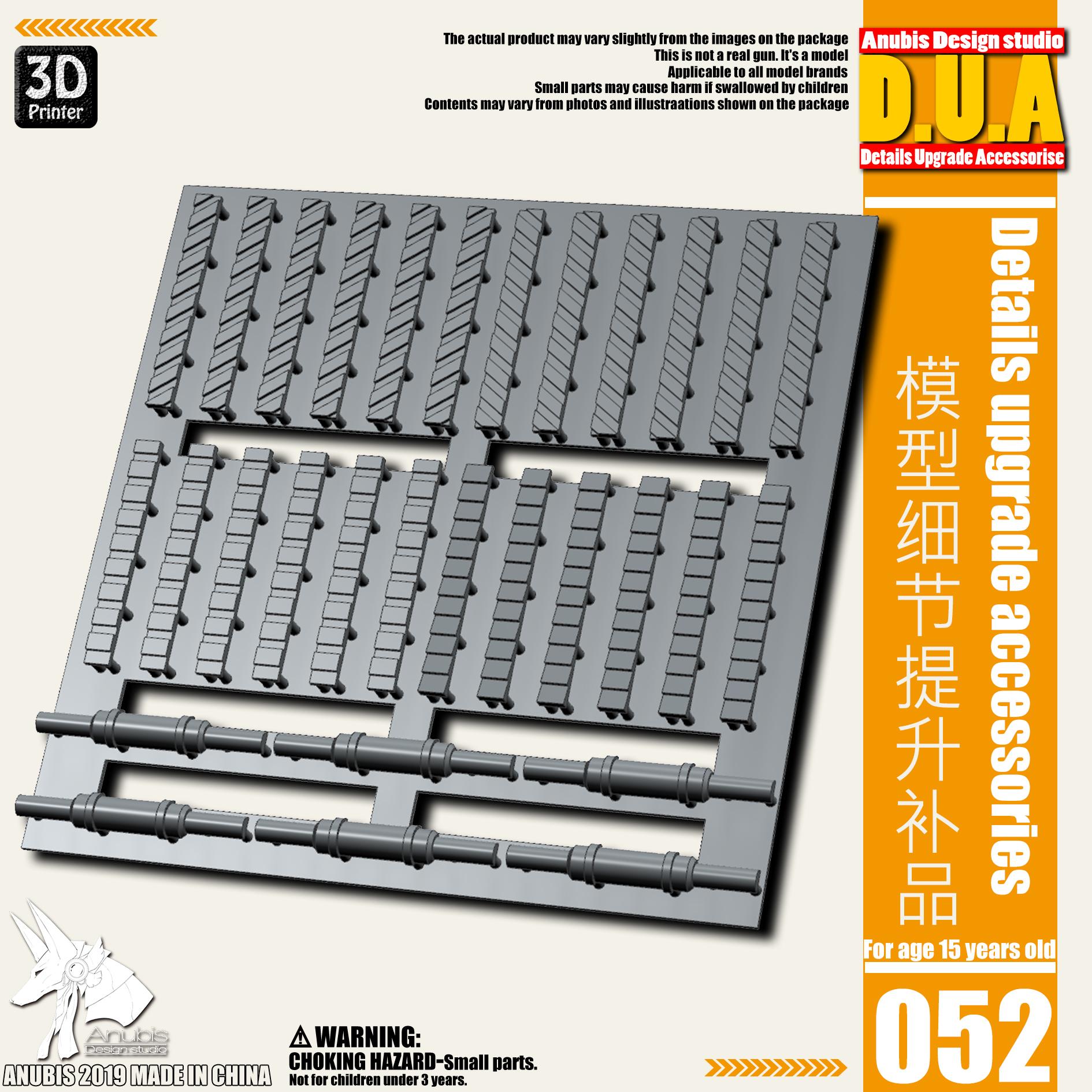 G413_DUA052_001.jpg