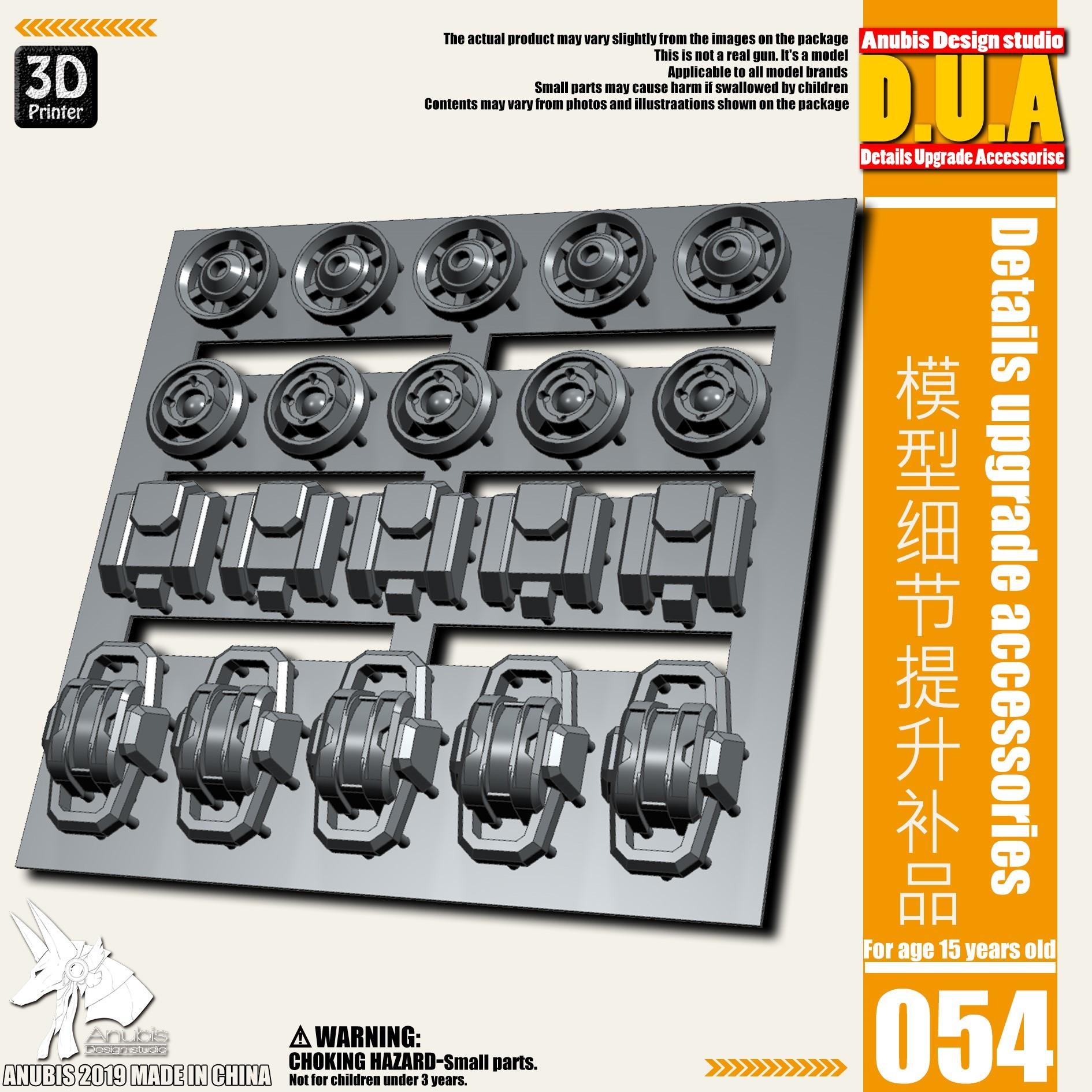 G413_DUA054_002.jpg