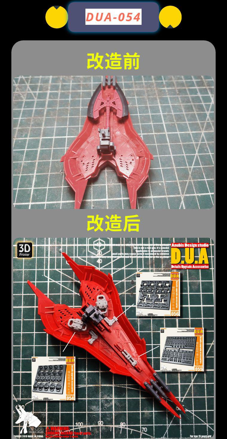 G413_DUA054_004.jpg