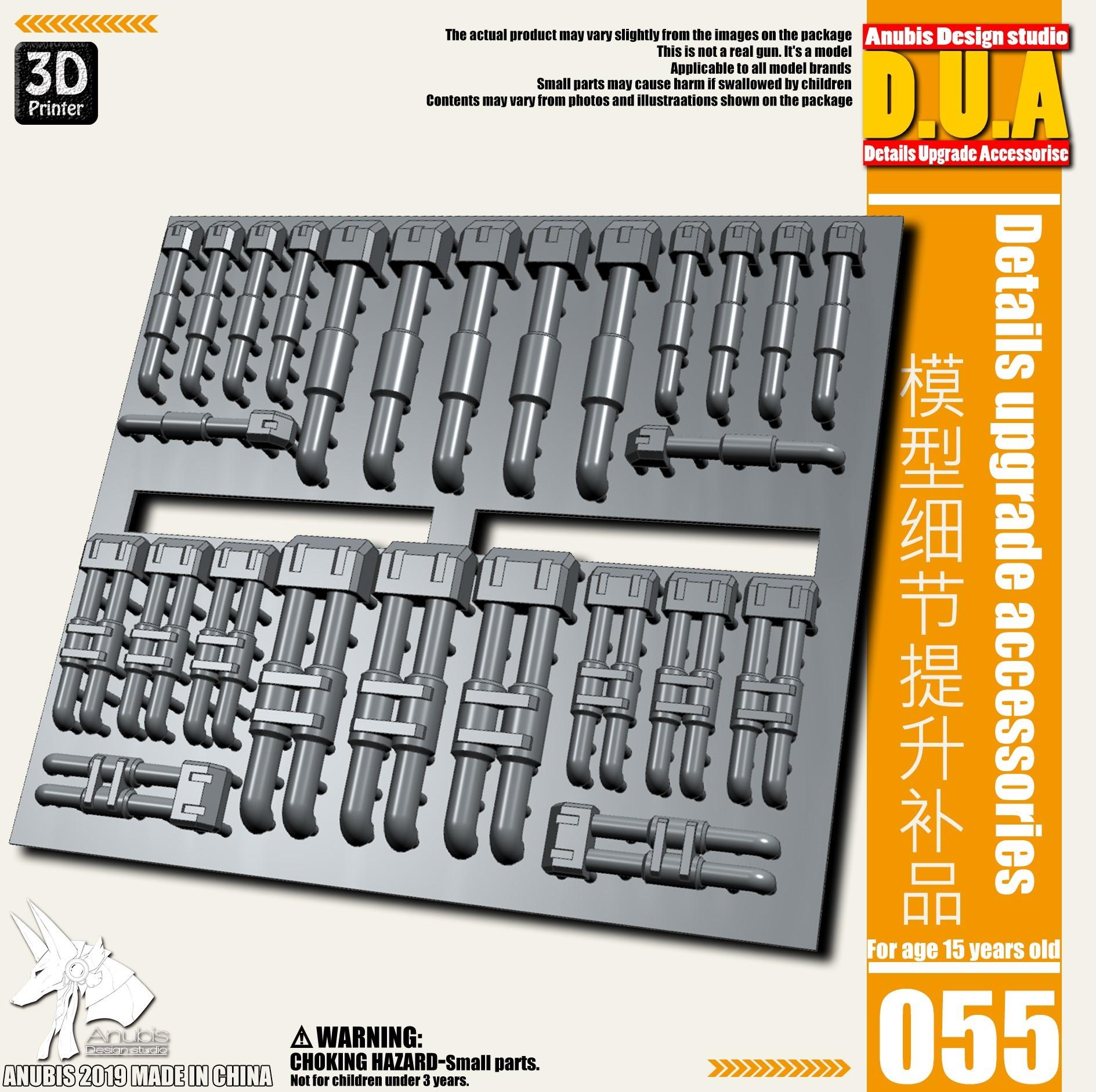 G413_DUA055_001.jpg