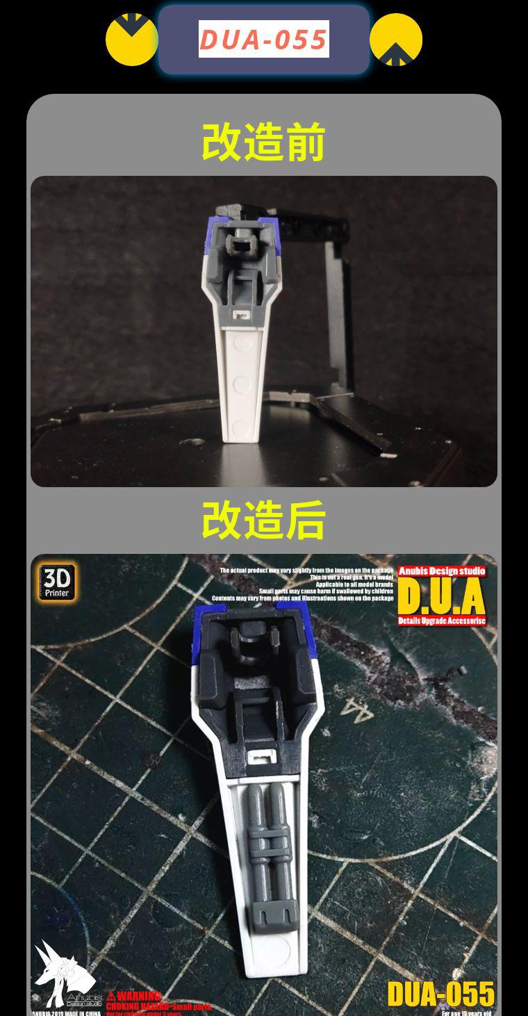 G413_DUA055_004.jpg