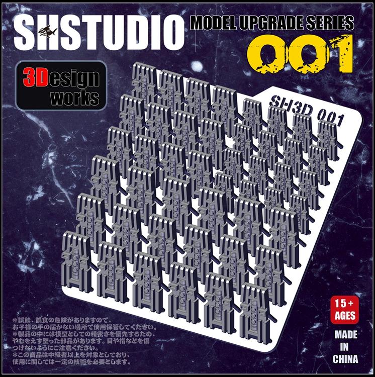 G416_SH001_001.jpg