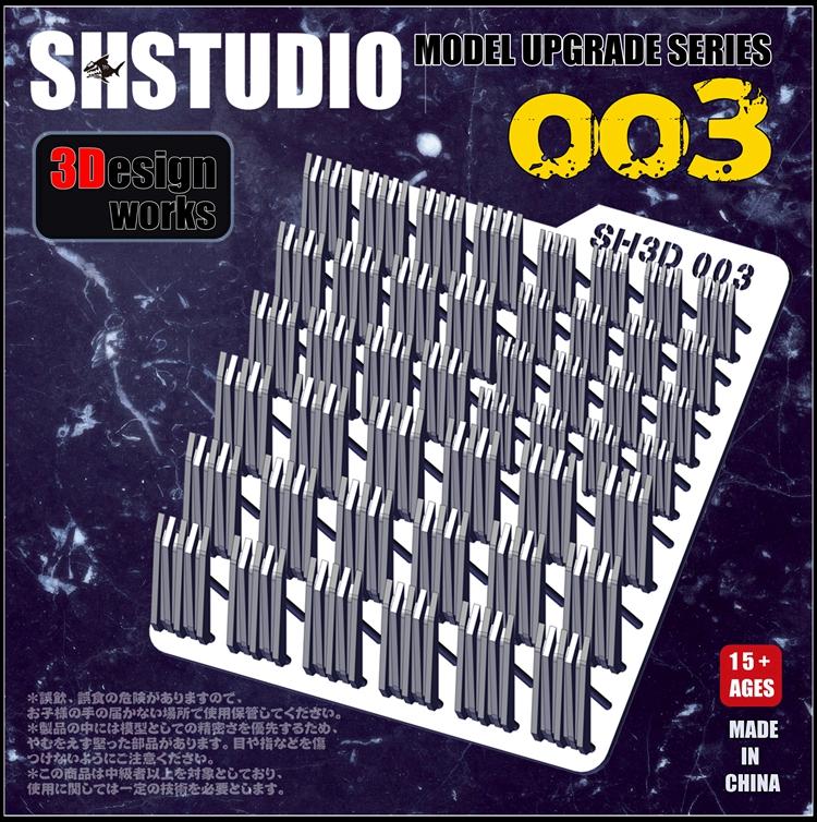 G416_SH003_001.jpg
