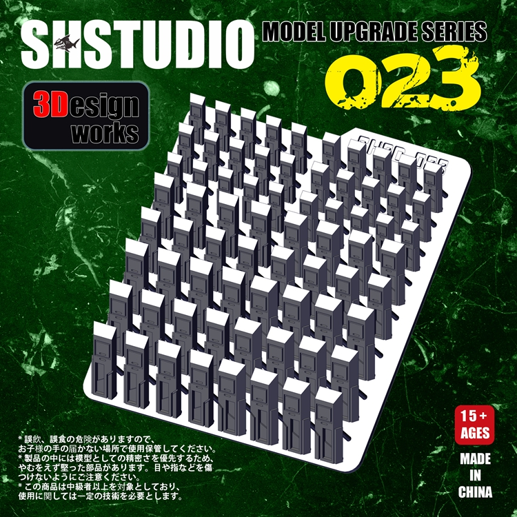 G416_SH023_001.jpg