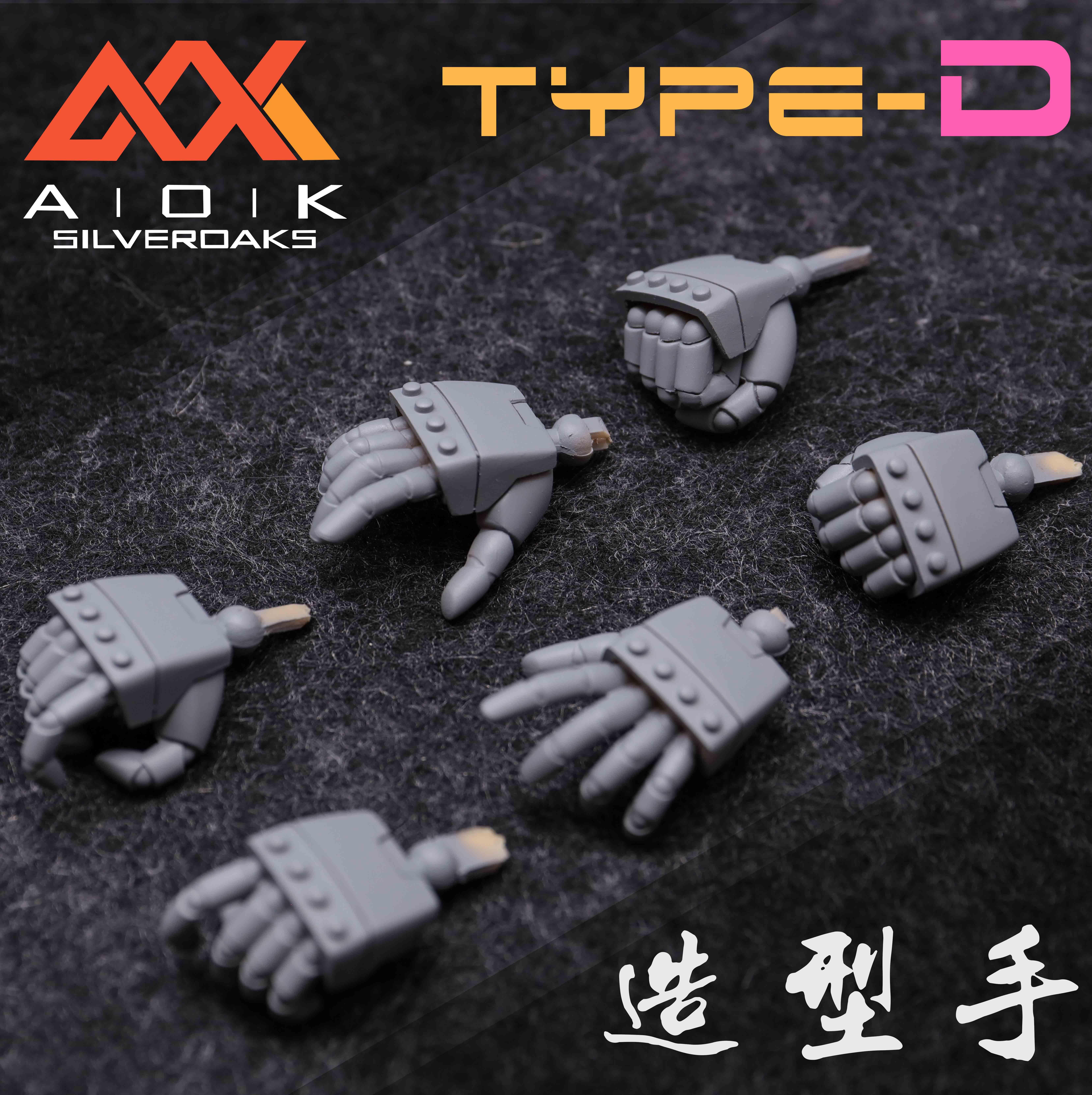 G462_AOK_TYPE_D_002.jpg